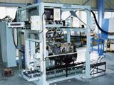 小型ガスケット選択装置<br /> Gasket Selecting Machine