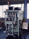 ギヤケース内組込みシム表示装置<br /> Shim Select Machine for Gear Case