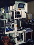 IP機能測定器<br /> IP Inspection Machine