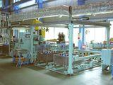FMS自動化設備<br /> FMS Automatic Loading System