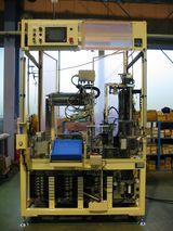 フューエルパイプ組付検査装置<br /> Fuel Pipe Assembly Unit