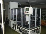 球状物成膜装置<br /> Sphere Object Coating Equipment