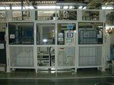 水洗タンク 画像検査・パレタイロボットシステム<br /> Toilet Tank Image Test & Palletizing Robot System